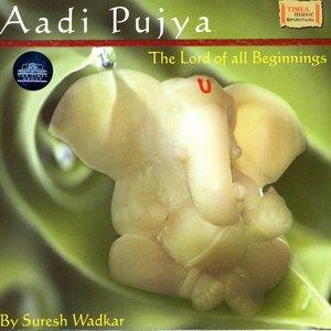 Aadi Pujya