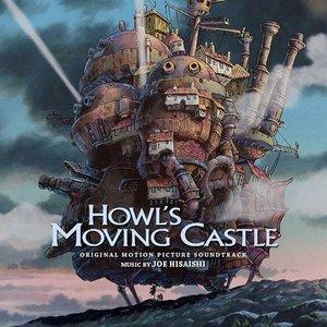 "Studio Ghibli ""Hayao Miyazaki & Joe Hisaishi"" Soundtrack BOX"