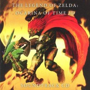 The Legend of Zelda: Ocarina of Time 3D Official Soundtrack
