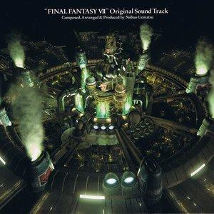 """""""FINAL FANTASY VII"""" Original Sound Track"""