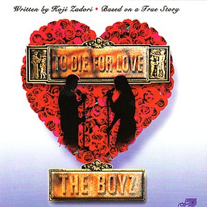 To Die for Love
