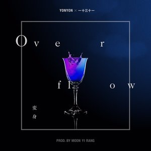 Overflow(変身) - Single