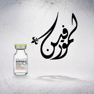 Avatar de L'morphine
