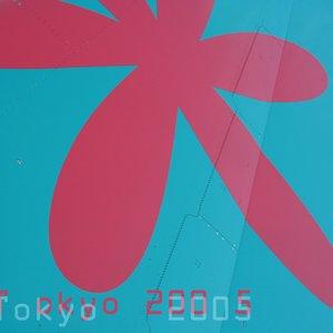 Avatar for Tokyo 2005