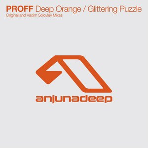 Deep Orange / Glittering Puzzle