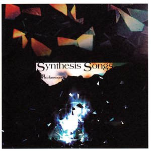 Synthesis Songs