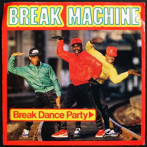 Break Dance Party
