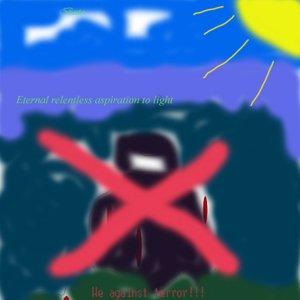 Image for 'Eternal relentless aspiration to light (single)'