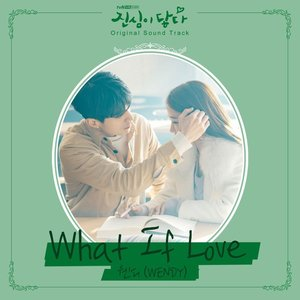Touch your heart OST Part.3