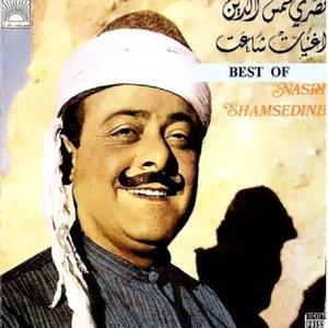 Best Of Nasri Shamsedine