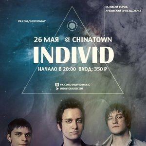 Аватар для INDIVID