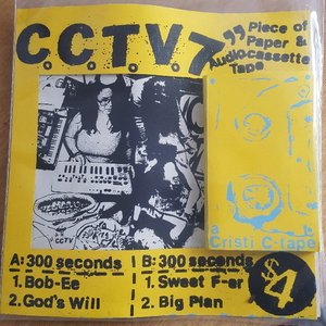 "7"" Piece of Paper & Audio Cassette Tape"