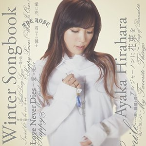 Winter Songbook