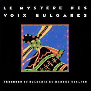 Image for 'Le Mystere des Voix Bulgares'