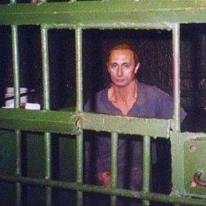 Avatar for Владимир Путин