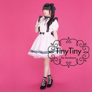 Tiny Tiny / 水色のFantasy