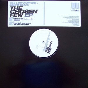 The Chosen Few EP