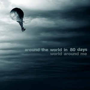 World Around Me