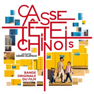Casse Tête Chinois (Bande originale du film de Cédric Klapisch)