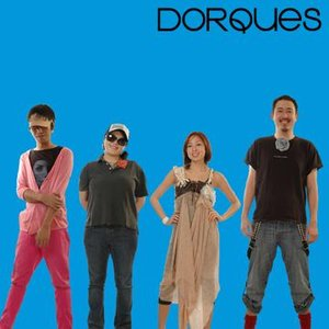 Avatar for The Dorques