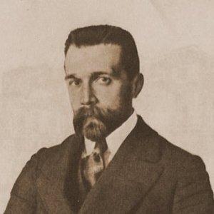 Avatar de Николай Яковлевич Мясковский