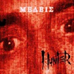 Medeis