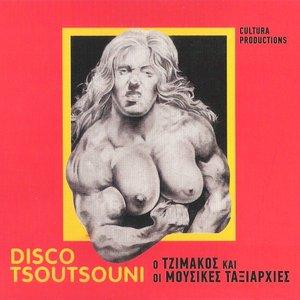 Disco Tsoutsouni