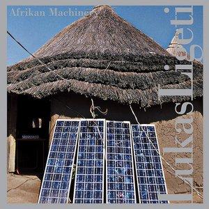 Afrikan Machinery