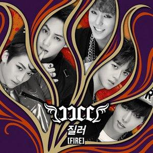 JJCC 2nd Digital Single 'Fire'