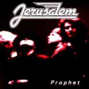 Prophet
