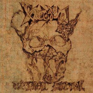 "Tribal Blood (7"" Vinyl EP)"