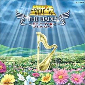 Saint Seiya Hades Chapter - Theme Songs