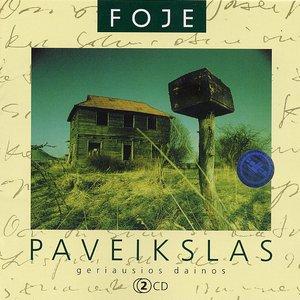 Image for 'Paveikslas'