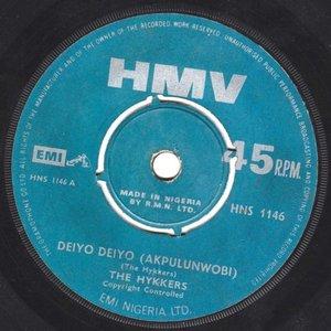 Deiyo Deiyo (Akpulunwobi) / I Want A Break Thru'