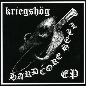 Hardcore Hell