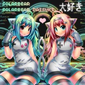 Avatar de SolarBear