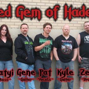 Avatar für Red Gem of Hades