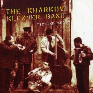 Avatar de The Kharkov Klezmer Band