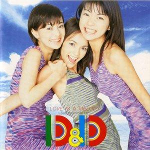 LOVE IS A MELODY 〜D&D memorial 1st〜