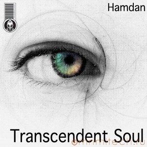 Avatar for Hamdan