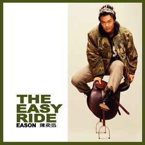 The Easy Ride