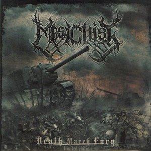 Death March Fury Limited Edition