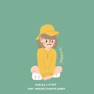 Avatar for VARINZ