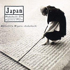 Shakuhachi - The Japanese Flute