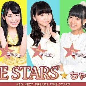 Avatar für Five Stars