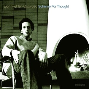 Avatar for Elan Mehler
