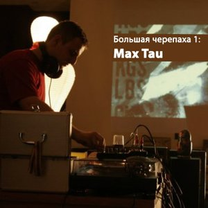 Аватар для Bolshaya Cherepaha