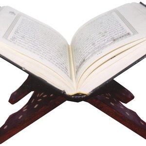 Avatar for Quran