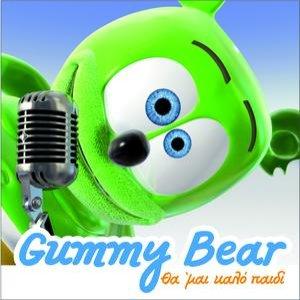Tha 'mai Kalo Paidi (I Am A Gummy Bear)