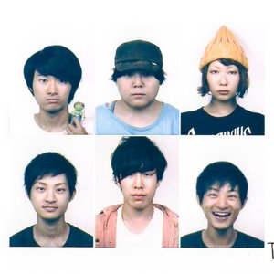 The Butters のアバター